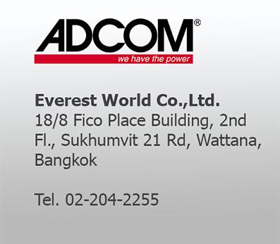 adcom-service-07