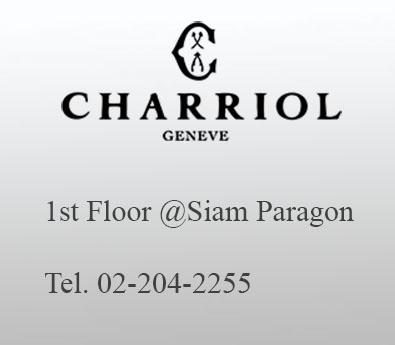 charriol-service-04
