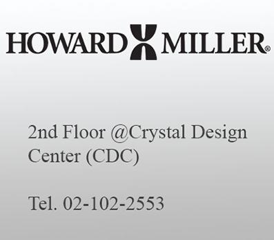 howard_miller-04