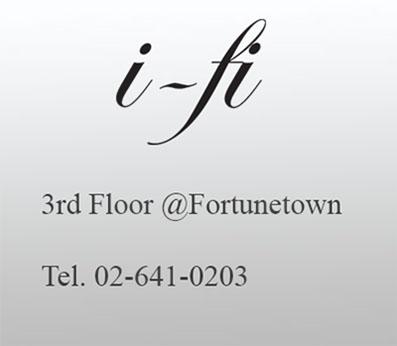 ifi-service-04
