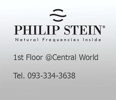 philip-stein-09